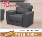 《固的家具GOOD》291-2-AA 微笑貓抓皮單人沙發【雙北市含搬運組裝】