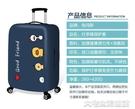 彈力行李箱保護套拉桿旅行箱套防塵罩袋20...