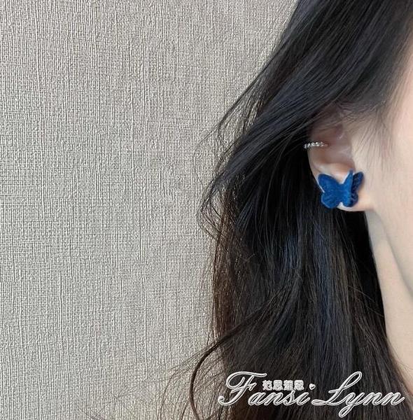 Fearless 韓國小眾絲絨蝴蝶結耳環氣質感耳飾 范思蓮恩