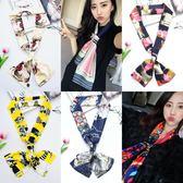 【買一送一】韓國百搭女領巾細窄雙面圍巾秋冬裝飾時尚【3C玩家】