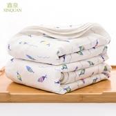 鑫泉薄款純棉紗布毛巾被單人蓋毯柔軟小被子夏季兒童午睡小毯子