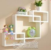 置物架 墻上置物架免打孔壁掛臥室創意格子客廳電視背景墻面裝飾房間隔板YJT 暖心生活館