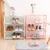 鞋架簡易家用組裝經濟型宿舍寢室鞋架收納布藝防塵鞋櫃多層鞋架子