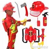 水槍玩具兒童背包消防水槍套裝備 抽拉式 大容量男孩沙灘戲水呲水ATF 美好生活