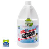 多益得 Doit 酵素清潔劑 1加侖(3785ml) CA117 BIO超級濃縮