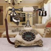 仿古電話機 時尚創意復古電話機 固定電話歐式家用現代座機  茱莉亞嚴選
