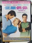 挖寶二手片-K06-046-正版DVD-電影【征服偶像】-凱特柏絲渥 泰佛葛瑞斯 喬許杜哈莫 奈森連恩(直購價)