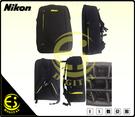 ES數位 原廠 Nikon 多功能 後背包 攝影包 後背包 筆電包 相機包 2機4鏡自由調整