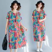 連身裙 民族風大碼女裝夏裝新款短袖印花復古文藝寬鬆棉麻中長款連身裙子 二度
