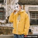 沖鋒衣男日系多口袋休閒夾克寬鬆連帽工裝外套【探索者戶外生活館】