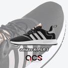 【六折特賣】adidas 休閒鞋 X_PLR S W 黑 粉紅 白 女鞋 輕量透氣 運動鞋【ACS】 FV9222