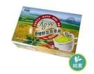 【肯寶KB99】香椿野菜燕麥粥