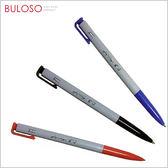 《不囉唆》O.B 0.5mm自動中性筆200A 辦公/圓珠筆/原子筆/可愛/文具(可挑色/款)【A424517】
