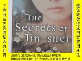 二手書博民逛書店The罕見Secrets of Jin-shei 英文原版 小說