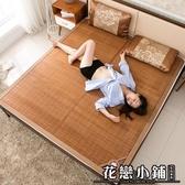 學生宿舍單人涼席1.8m*2m床折疊竹席草席子(其他尺寸聯繫客服)