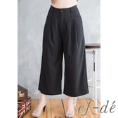 【ef-de】裸踝壓摺紋長褲寬褲(黑/深藍)
