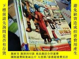 二手書博民逛書店樂園電腦遊戲攻略罕見2005年1、2月 4本合售Y26220 電