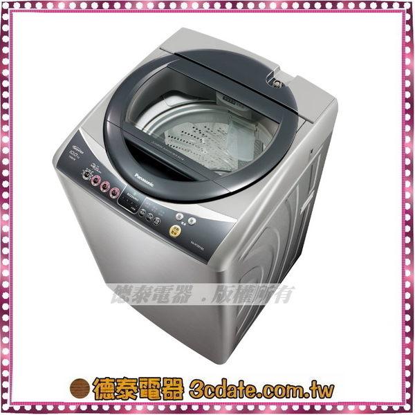 Panasonic 國際牌 10公斤 單槽 超變頻 洗衣機【NA-V100YBS】不銹鋼色【德泰電器】