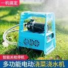 抽水機充電水泵便攜式家用戶外澆菜充電式抽水泵12V小型抽水機打藥泵 小山好物