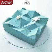烘焙模具 AiChef 法式甜點蛋糕慕斯硅膠模 方形 幾何立體 烘焙模具噴砂淋面  居優佳品igo