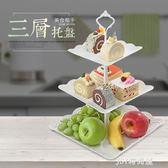 歐式三層水果盤甜品臺多層蛋糕架干 果盤 茶點心托盤甜品臺生日趴qm    JSY時尚屋