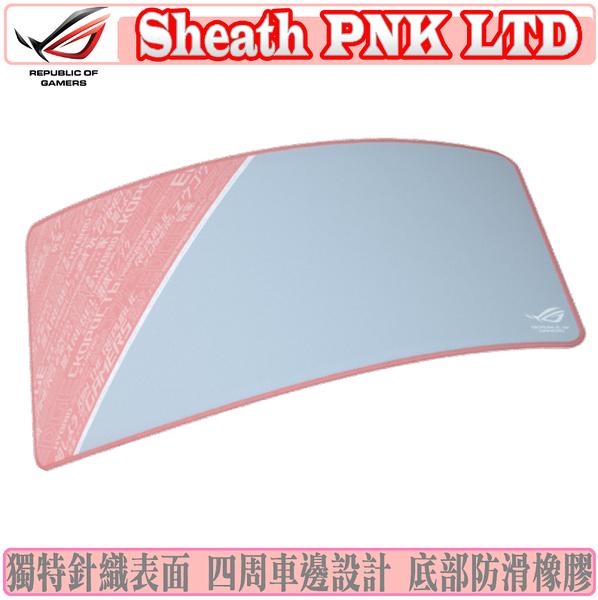 [地瓜球@] 華碩 ASUS ROG Sheath PNK LTD 滑鼠墊 粉紅 布質 車邊 電競 超大 桌面型