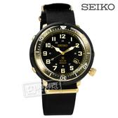 SEIKO 精工 / V157-0CJ0G.SBDJ028J / PROSPEX 太陽能電力防水潛水日期帆布手錶 黑金色 44mm