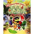 蟲蟲的異想世界 DVD(購潮8)...