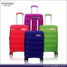 【GIORDANO】28吋 小花系列輕量流線PP旅行箱/行李箱4128