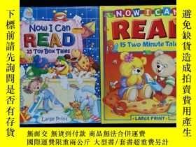 二手書博民逛書店英文原版罕見NOW I CAN READ 15 toy box tales+15 two minute tales