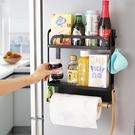 冰箱外側面置物架側邊磁吸收納壁掛架廚房磁鐵保鮮膜側洗衣機掛架 米娜小鋪
