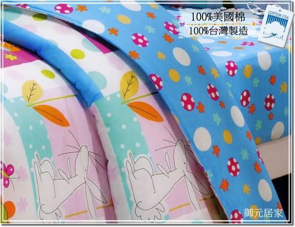 防瞞抗菌【薄床包】6*6.2尺/加大『寧夏之夜』精選精梳棉/三件套
