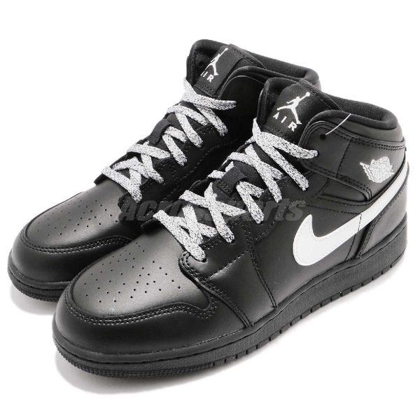 Nike Air Jordan 1 Mid BG 黑 白 皮革鞋面 AJ1 喬丹1代 女鞋 大童鞋【PUMP306】 554725-049