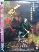 挖寶二手片-O06-144-正版DVD*日片【盲劍俠】-淺野忠信*北野武