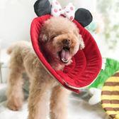 聖誕禮物日本寵物圈狗狗頭套脖圈狗狗防舔防咬超萌 嬡孕哺