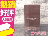 BURBERRY LONDON 倫敦男香 男性淡香水 50ml◐香水綁馬尾◐