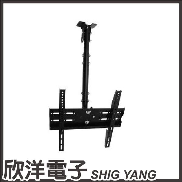 22~42吋液晶電視懸吊架(MS-9C+MS-C01)