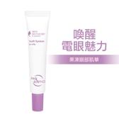 Skin Biotheory 益緻肌活果凍眼部精華 15ml