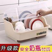 碗櫃 廚房放碗架瀝水架晾碗架濾瀝水碗架家用小型臺式帶蓋迷你消毒碗柜 LN5603【Sweet家居】