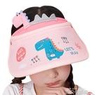 兒童遮陽帽女童寶寶防曬帽子夏季薄款公主大檐涼帽男童空頂太陽帽 依凡卡時尚