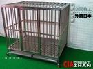 【空間特工】(訂製下標專區) 不鏽鋼狗籠...