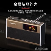 收音機 收音機老人新款便攜式老年迷你小型半導體音箱一體fm調頻廣播 洛小仙女鞋YJT