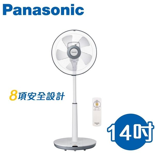 Panasonic國際牌 14吋 DC節能 電風扇【F-S14DMD】