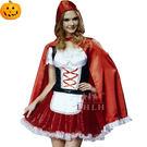 大人萬聖節服裝 小紅帽服裝萬聖節造型服...