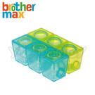 英國 Brother Max 副食品防漏保鮮分裝盒(新版小號6盒)