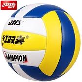 排球中考學生專用初中生訓練比賽球兒童男女充氣軟式沙灘球【小橘子】