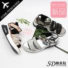 韓國空運 前衛風金屬色 閃耀水鑽造型 氣墊涼拖鞋【F713280】版型正常/SD韓美鞋