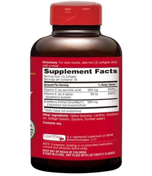 CLK健生 舒密蔓越莓膠囊 90粒 (使用Cran-Max,美國原裝進口) 元氣健康館