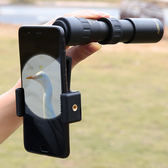單筒望遠鏡高倍高清夜視成人300迷你便攜單孔手機拍照伸縮式變倍