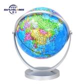 地球儀20cm學生用教學版萬向擺件家居擺設 全館免運